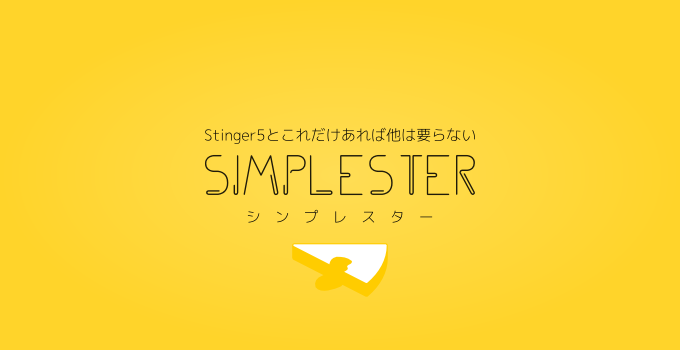 What is SIMPLESTER
