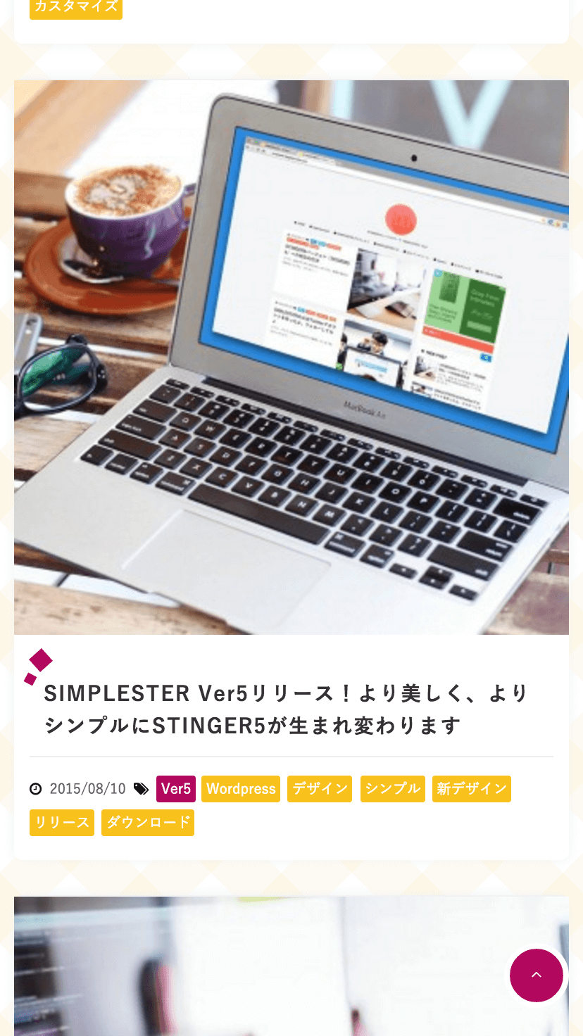 3_20151220_simplester-ver6