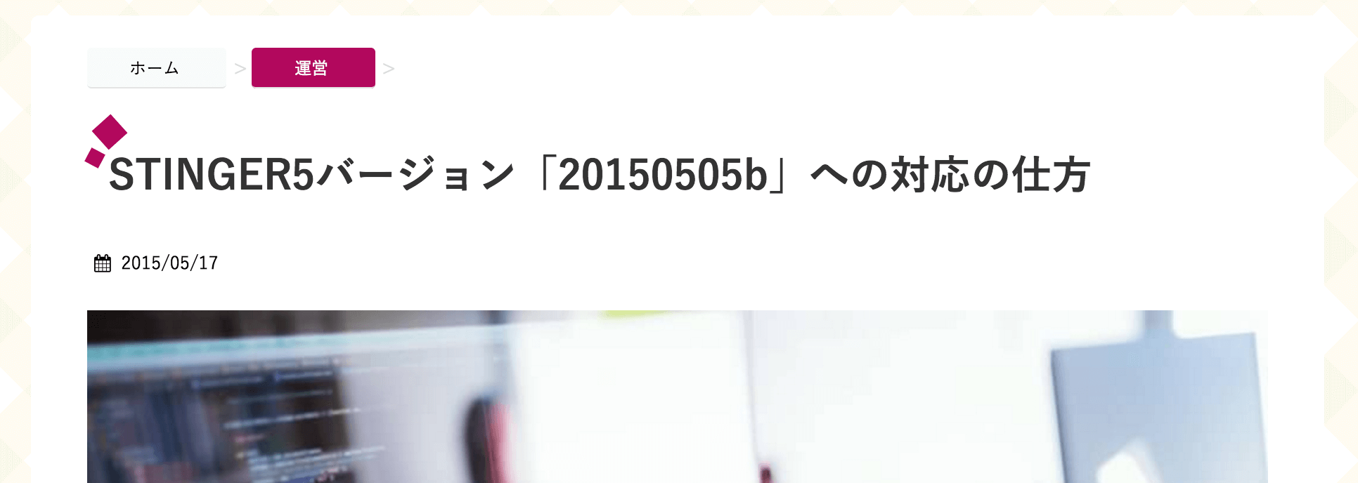 8_20151220_simplester-ver6